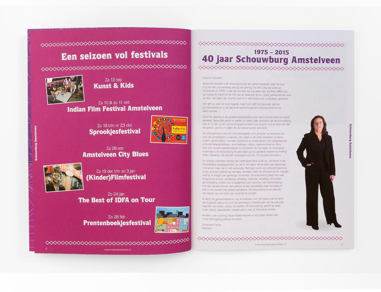 Brochure Schouwburg Amstelveen, binnenwerk